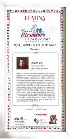 WOMEN LEADERSHIP ACHIEVEMENT AWARD